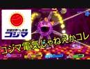 【3人実況】星のカービィ スターアライズ