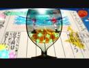 【重音テト】ナキムシデイズ【唄音ウタ】