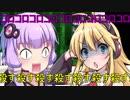 【架空デュエマ】エンジョイDM倶楽部2「お前BANな」
