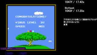 【TAS】FC ドクターマリオ 17.354