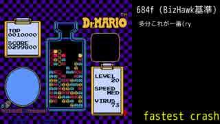 "[TAS] FC ドクターマリオ ""fastest c"