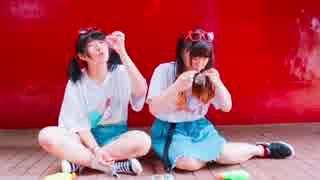 【真っ赤なヤツら】メリーメイキング!!