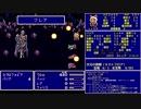 FF5 魔法のみ全裸一人旅AS1 Part60 ネクロフォビア ①