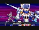 【FGO】水着 謎のヒロインXX 全再臨形態3種類 宝具+EXモーシ...