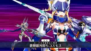 【FGO】水着 謎のヒロインXX 全再臨形態3種類 宝具+EXモーションまとめ【Fate/Grand Order】