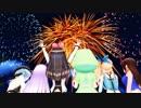 【MMD】VTuber6人で「夏恋花火」