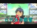 日刊 我那覇響 第1798号 「愛 LIKE ハンバーガー」 【ソロ】