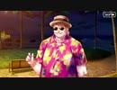 【Fate/Grand Order】サーヴァント・サマー・フェスティバル! アロハな男、ハワイに立つ