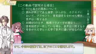 【第四回ひじき祭】教えてONE先生!【CeVI