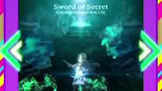 【譜面確認用】Sword of Secret MASTER【オンゲキ外部出力】