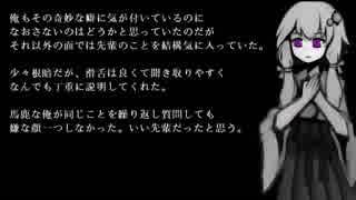 【怪談】創作怪談を淡々と読む『鼻』【結