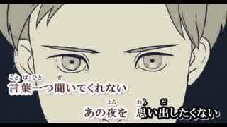 【ニコカラ】シルバーワープ【off vocal】