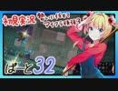 【初見実況】 勢いに任せてマイクラ頑張る☆32(海底神殿攻略編)