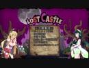 【LostCastle】城の宝を独り占め!PART.2-2【ボイロ実況】