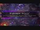【東方 EUROBEAT】(C94)「Nightmare Drivin'」 | 秘封ナイト...