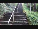 越生の神社から見晴台までの動画 孤独の料理