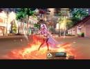 Fate/Grand Order 水着BB 全バトルモーション&バトルボイス集(EXアタック、スキ...
