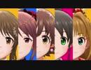 【デレステ】Brand New Day【PV】