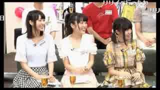 アイドルマスター13周年ニコ生 ~13th Ann