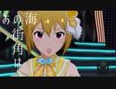 【人力VOCALOID】relations【ミリシタMAD】