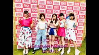 『ハモれでぃお!』Little Glee Monster 1
