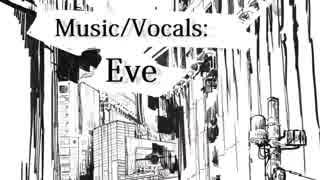 [ニコカラ]-ナンセンス文学- Eve offvocal