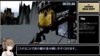 【50円】THE ARCHER:Dead Hunt - 00:47.4
