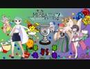 【ポケモンUSM】まだ,つぼみのMix Battle Rating! VSサバさん
