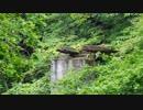 【車載動画】青森県道284号線part1