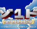 人気の「FLOWERS」動画 1,732本 - ゾ1ド