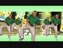 ミリシタ「サンリズム・緑シャツおじさん♪」