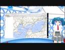 土砂災害・水害ハザードマップを見よう
