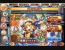 【神姫Project】アイテールピックとミラク