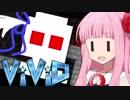 【死にゲー】薬で体が崩壊していく闇が深そうなゲーム3【ViV...