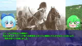 【ゆっくり解説】リーグニッツの戦い【ダ