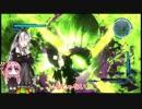 【地球防衛軍5縛りプレイ】あかりinインフェルノpart8【VOICEROID実況】