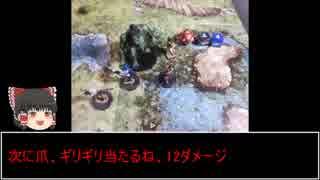[D&D5]元祖TRPG最新版をゆっくり冒険[ゆ