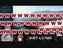 [叶え葉]叶 赤羽葉子のPUBG!