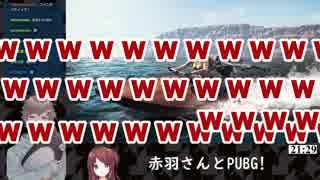 【叶え葉】叶 赤羽葉子のPUBG!