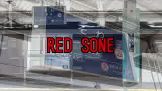 RED SONE