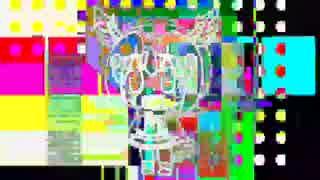 パフィンちゃんの脳漿カクテル