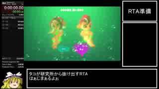 【Splatoon2】オクト・エキスパンションan