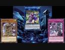 【遊戯王ADS】Ninja Grandmaster Saizo【海外新規入り忍者】