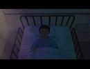 闇芝居 六期 第6話「咲暗」