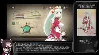 【TOZ】PC版テイルズ オブ ゼスティリア