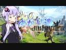 【FF14】光のゆかり達【VOICEROID+実況】