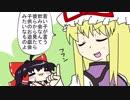 【東方手書きショート】ブチギレ!!れいむちゃん☆866