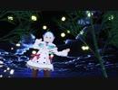 【MMD】シロちゃん+α メリュー