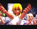 【東方MMD】体操服の妹紅星幽香椛アリスで気まぐれメルシィ