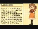 【レイトン教授】ナゾトキが苦手な男が悪魔の箱の謎を完璧に解く【実況】【PART1】